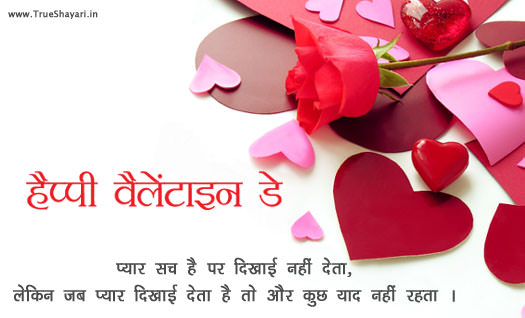 sad sms wallpaper hindi