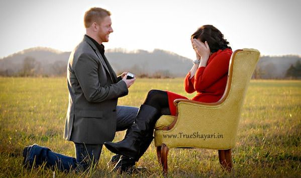 Happy Propose Day 2018 Shayari Wishes