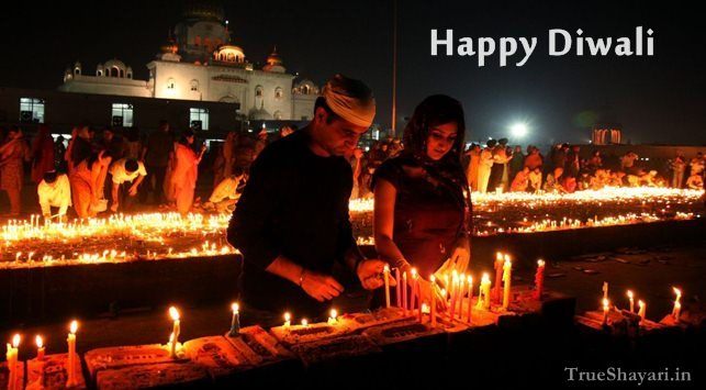 diwali celebration image 2016 with love