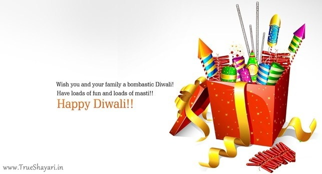 happy diwali greeting of diwali cracker image
