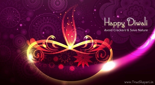 diwali greetings cards 2016