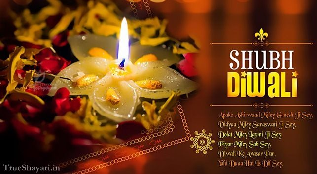 happy diwali greetings card 2016