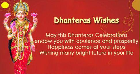 Happy Dhanteras Sms Hindi