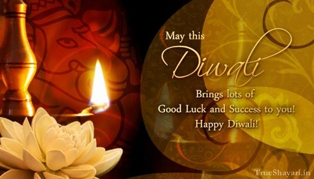 beautiful diwali diya images with messages