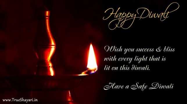 happy diwali greetings card with messages 2016