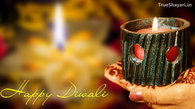 happy diwali 2017 wishes Msg Text in Hindi English