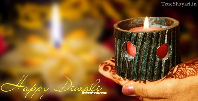 decorative diwali greeting image of lamp