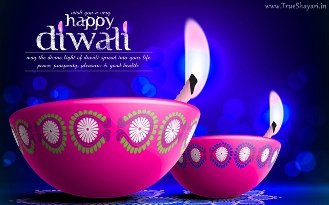 pink diya diwali greetings card image