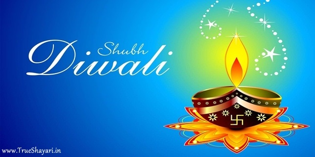 shubh diwali greeting card images