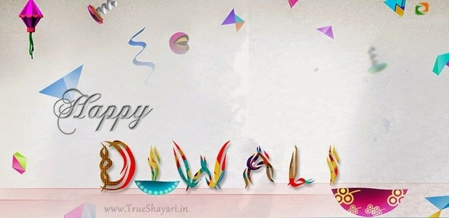 decorative happy diwali cards 2016