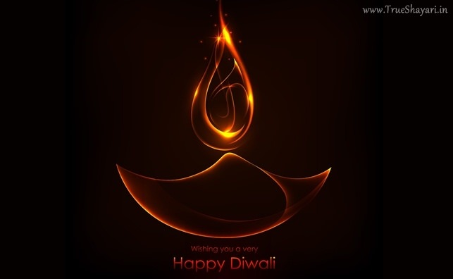 wish you happy diwali greeting cards image