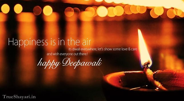 wishing you happy diwali greeting card