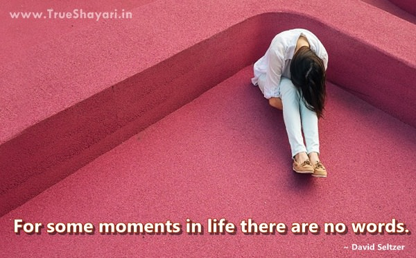 Sad Quotes about Life | Best Short Status about Life (Emotional lines)