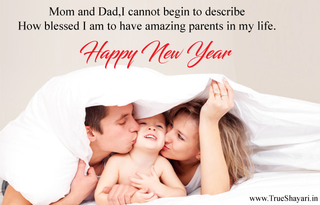 happy new year quotes for parents