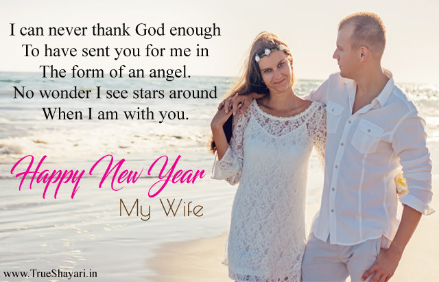 Hindi Shayeri Romantic New Year Wishes For Wife By Husband 2018