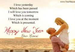 lovely new year wishes for husband 2018 messages from wife