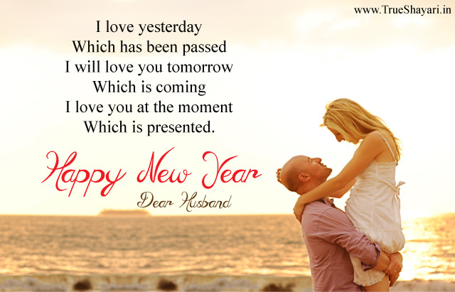 love sms hindi new year 7620638