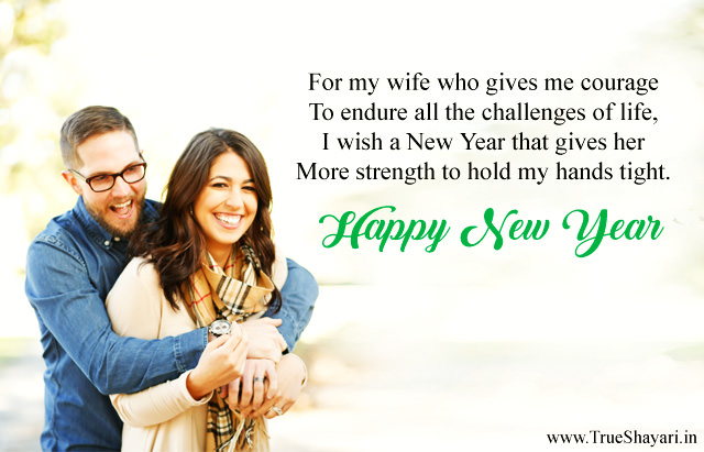 HINDI SHAYERI: Romantic New Year Wishes for Wife by Husband 2018