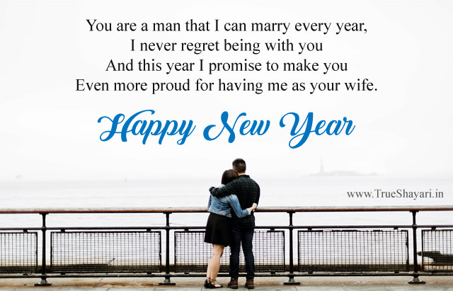 Hindi Shayeri Lovely New Year Wishes For Husband 2018 Messages From