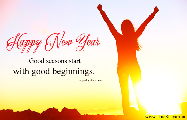 HINDI SHAYERI: Famous Quotes about New Year and New Beginnings 2018