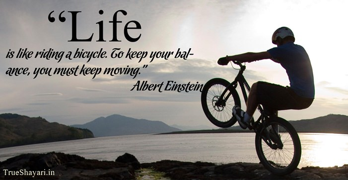 Elegant Inspirational Quotes About Life