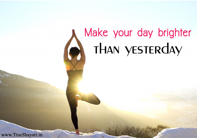 motivational quotes about your day