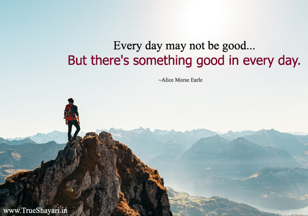 positive quotes about every day
