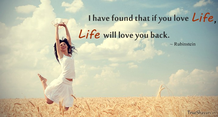 Amazing Heart Touching Life Quotes About Life Short Happy Love Life Quotes  And Status With Happy Life Status In Hindi