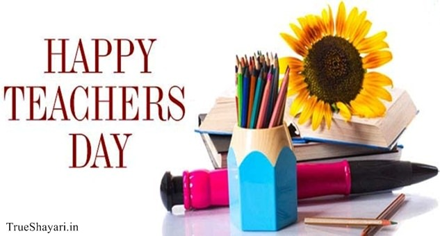 Happy teachers day shayari quotes sms wishes messages 2018 teachers day msg altavistaventures Choice Image