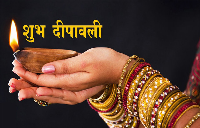 Happy Diwali Shayari 2019 l Happy Diwali Latest Shayari l Diwali Ki Hardik Shubhkamnayen l Diwlai Wishes l Happy Diwali Images