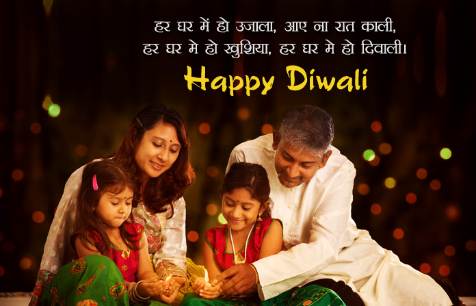 2 Line Status Diwali Images for Whatsapp