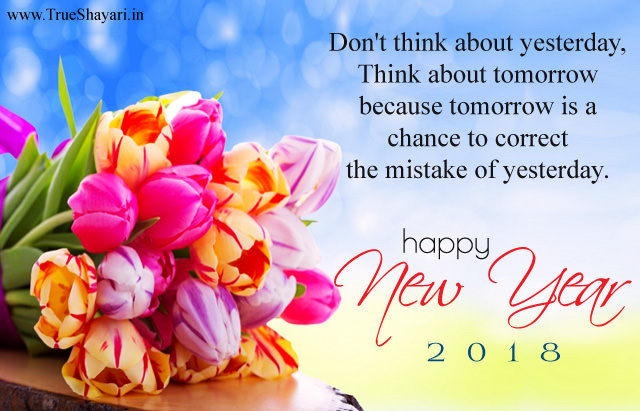 Charming Happy New Year 2018 Messages