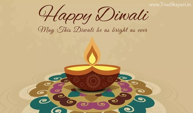 Happy Deepavali Greeting Card 2016