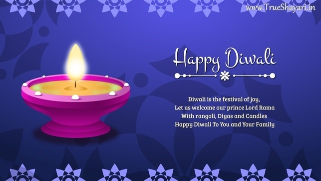 Deepavali Card for Friends & family