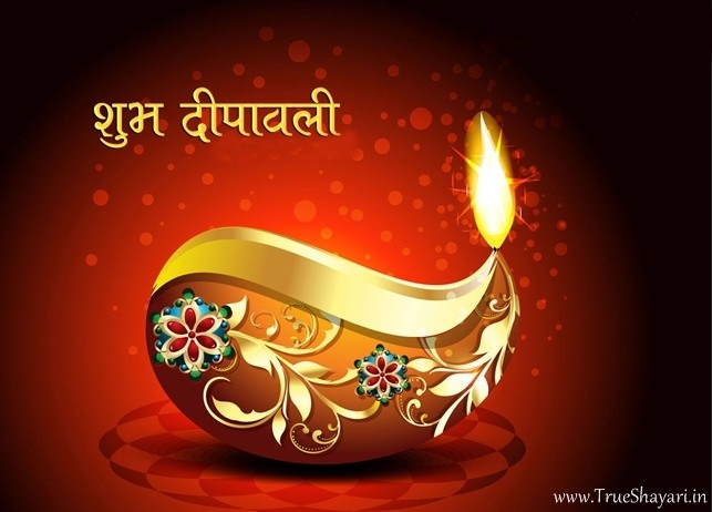 Diwali Greetings Card with Decorative Diya