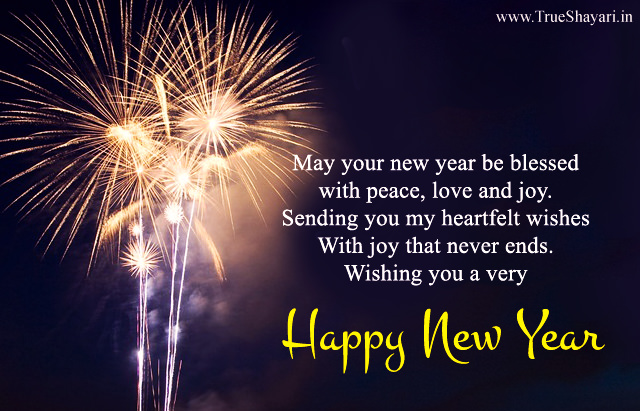 hindi shayeri beautiful happy new year 2018 greetings hd images