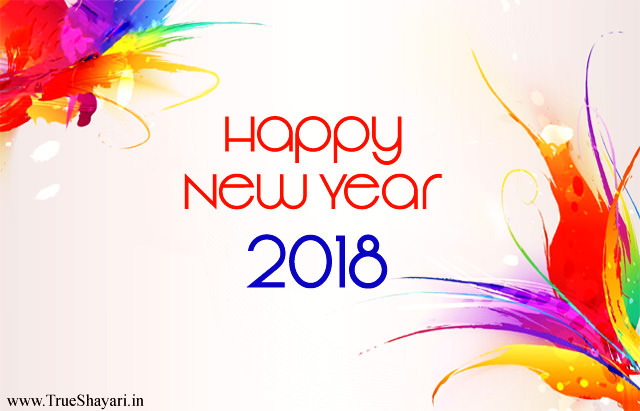 wallpaper hd happy new year