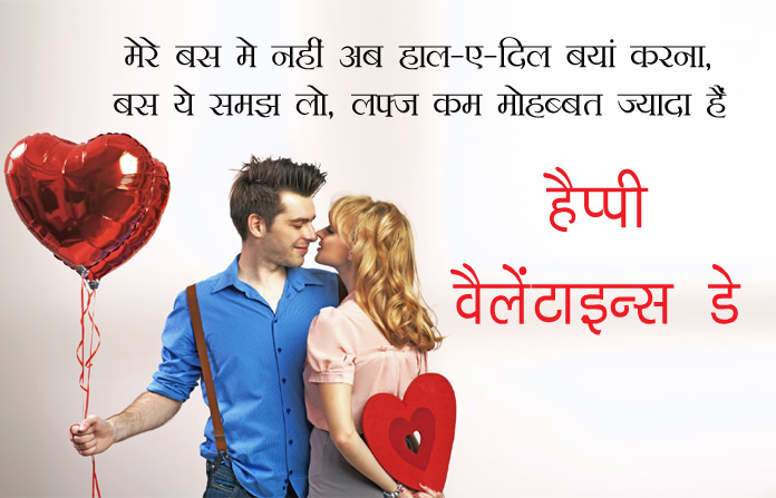 Gf bf love attitude status in hindi