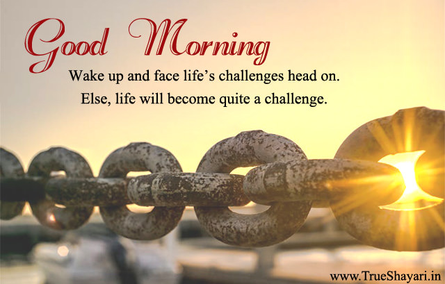 Good Morning Motivational Quotes in English