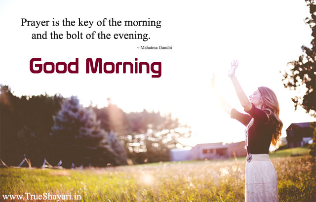 Good Morning Prayer Quotes Image
