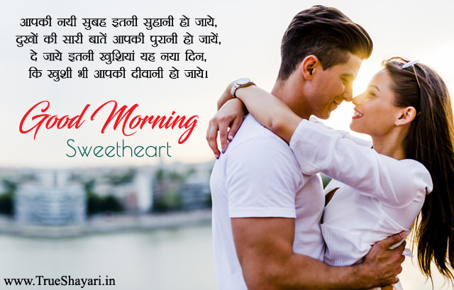 good morning image download hindi mai