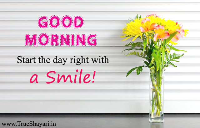 Gud morning - A day with smile