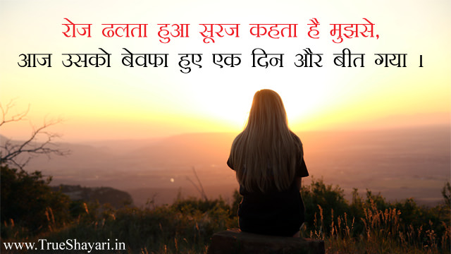 bewafa quotes images