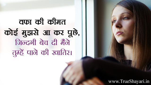 sad love images in hindi