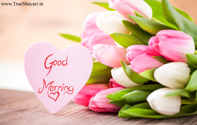Good Morning Images For Lover Beautiful Love Wishes For Life Partner