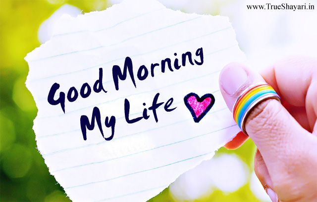 Good Morning My Life Partner