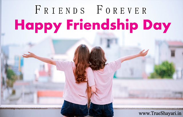 Image result for happy friendship day 2018