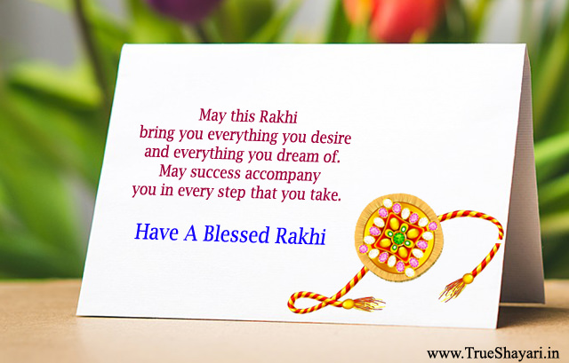 Happy Rakhi Wishes in English