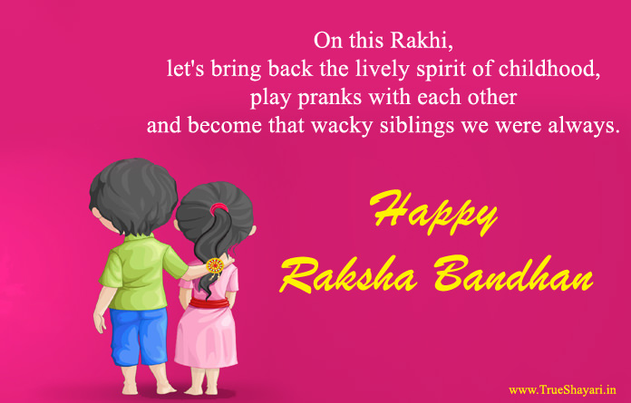 Happy Raksha bandhan Siblings Images