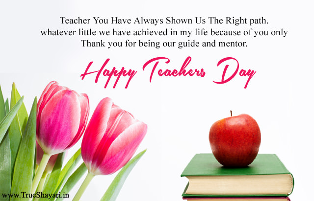 Beautiful Teachers Day Images with Quotes